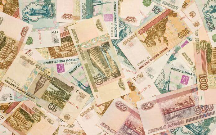 Rosyjski rubel w Ługańskiej Republice Ludowej